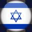 Omegle Israel