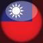 Omegle Taiwan