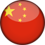 omegle china