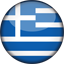 omegle greece